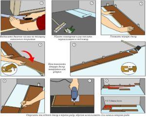 Техника укладки ламината