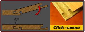 Как уложить ламинат на деревянный пол