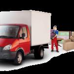 Перевозка мебели — автомобиль для переезда