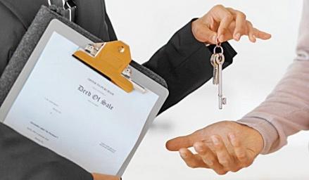 Ипотечный кредит на первичном рынке жилья