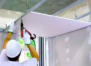 Монтаж одноуровневого подвесного потолка из гипсокартона