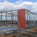 Строительство домов с металлокаркасом