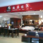 Мебель из КНР