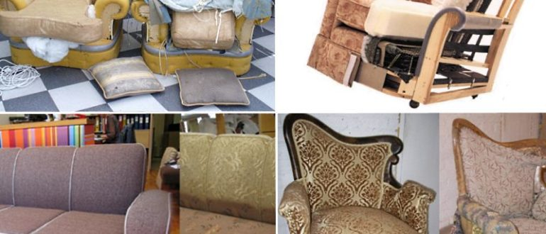 перетяжка-мягкой-мебели