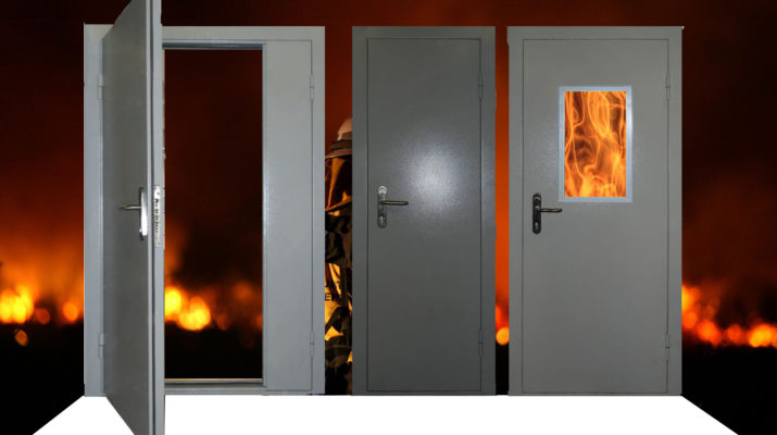 противопожарные-двери