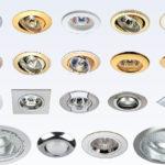 Как установить и выбрать зеркальную подсветку