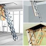Складная лестница – виды и конструкции