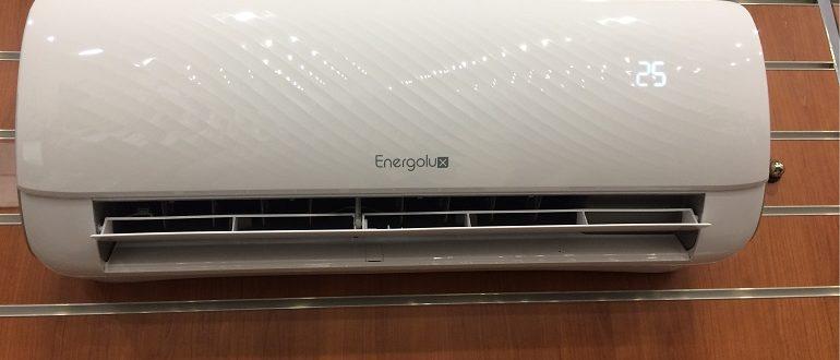 кондиционеры энерголюкс