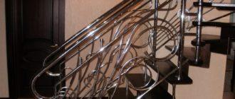 перила и поручни из нержавеющей стали