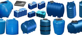 пластиковые баки и резервуары