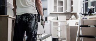 ремонтные работы в квартире