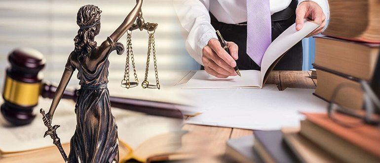 юридические услуги Москва