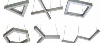фигурные светильники из алюминиевого профиля
