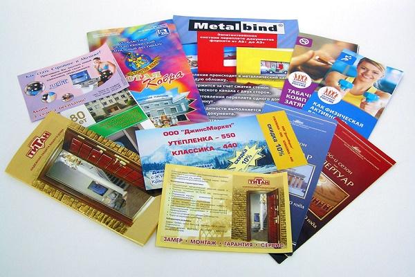 рекламные листовки - печать