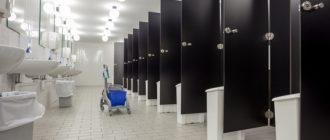 обустройство общественных туалетов