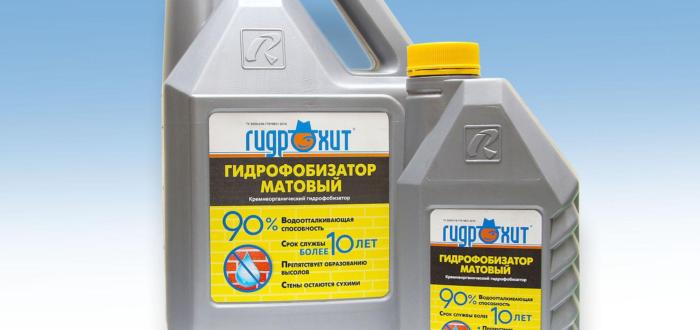 водоотталкивающая пропитка гидрофобизатор гидрохит