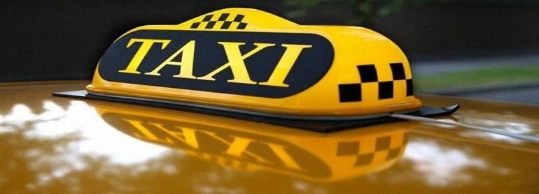 все такси в платформе Mobiway