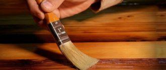 защитные пропитки для древесины