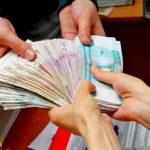 Как выбрать банк для кредита наличными