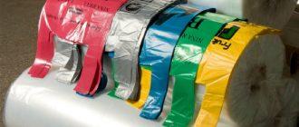 пластиковая и полиэтиленовая продукция