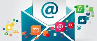 email рассылка и проверка электронной почты валидатором
