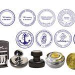 Изготовление печатей и штампов на заказ
