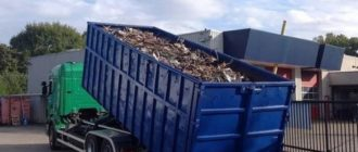 вывоз мусора контейнером 27 кубов