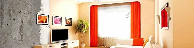 капитальный ремонт квартиры - этапы планирования
