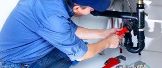 ремонт сантехники