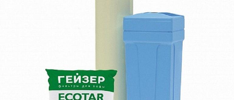фильтры для очистки воды от железа
