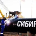 Для чего необходим неразрушающий контроль газопроводов?